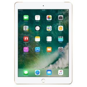 iPad 2017 - 32GB - 4g - Refurbished - A Grade - Gold / Gold