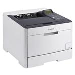 Lbp7680cx - Printer - Laser - A4 - USB / Ethernet