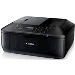 Pixma Mx475 - Multifunction Printer - inkjet - A4 - USB / Ethernet