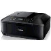Pixma Mx535 - Multifunction Printer - inkjet - A4 - USB / Ethernet