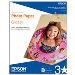 Photo Paper Glossy 8.5x11in 50sheets