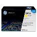 Toner Cartridge Smart, Yellow 8k Pages (c9722a)