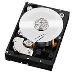 Hard Drive Wd Black 2TB 3.5in SATA 3 7200rpm 64MB Buffer Advanced Format