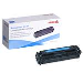 Compatible Toner Cartridge Cyan For Hp Clj Series Cp1215, Cp1515, Cp1518, Cm1312 1800 Pages (cb541a)