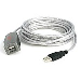 Active Extension Cable USB 2.0 4.8m